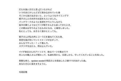 イイダ傘店 2 .jpg